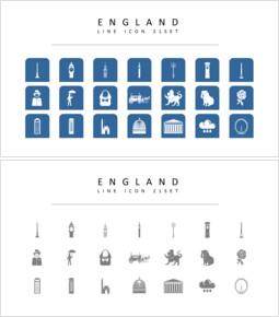 잉글랜드 (21) 디자이너를 위한 아이콘 리소스_00