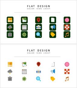 평면 디자인 (15) 디자이너를 위한 아이콘 리소스_00