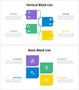 세로형 블록 목록 다이어그램_00