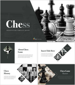 Chess company profile ppt template_00