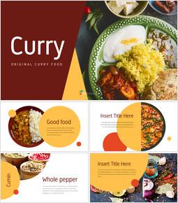 인도 요리 카레 (커리) 파워포인트 디자인_00