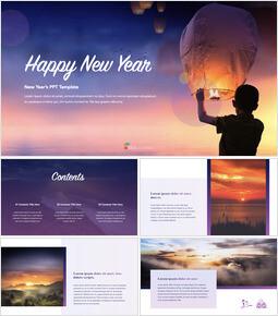 새해 복 많이 받으세요 비즈니스 키노트_00