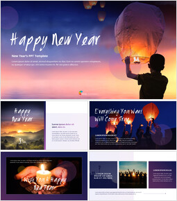 Happy New Year PowerPoint Presentation PPT_40 slides