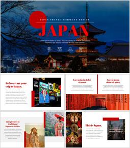 일본 PPT 프레젠테이션 샘플_00