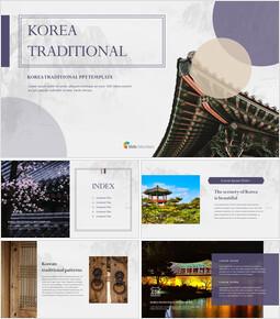 한국 전통 슬라이드 파워포인트_00