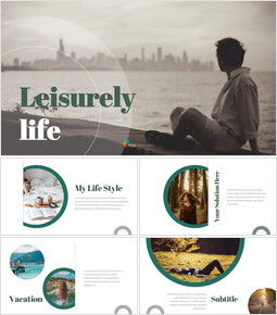 leisurely life Business Strategy PPT_00