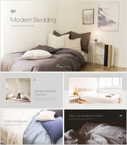 Modern Bedding Business PPT_00