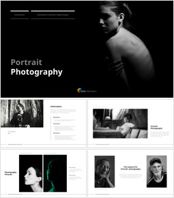 Portrait Photography PPT Templates_00