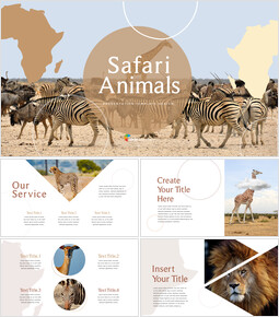 Safari Animals presentation slides ppt_00