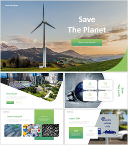 Save The Planet Design brief Templates_00