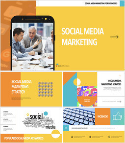 소셜 미디어 마케팅 PPT 키노트_00