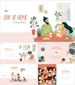 Stay at Home PowerPoint Templates Design_00