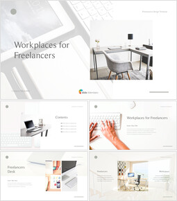 Workplaces for Freelancers company profile ppt template_00