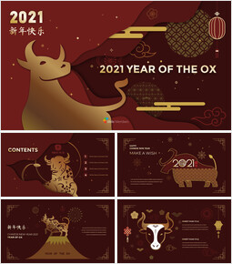 2021 Year of the OX Interactive PowerPoint Examples_34 slides