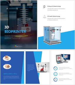 3D 바이오 프린터 파워포인트 테마_00