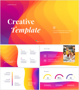 Abstract Wavy Background Creative Business pitch presentation template_13 slides
