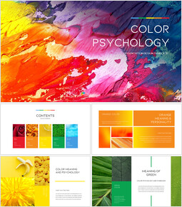 色彩心理学 ベストPPTテンプレート_40 slides