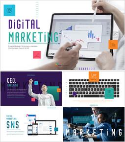 디지털 마케팅 편집이 쉬운 프레젠테이션 템플릿_50 slides