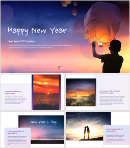 Happy New Year company profile template design_40 slides