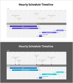 Hourly Schedule Timeline_2 slides