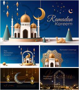 Ramadan Kareem slideshare ppt_50 slides