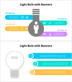 Simple Lightbulb Infographic Diagram_00