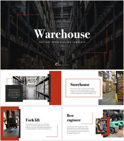 Warehouse slides presentation_35 slides