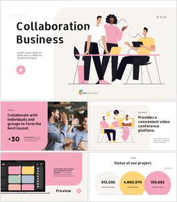 コラボレーションビジネスサービス ビジネスプレゼンテーションの例_13 slides