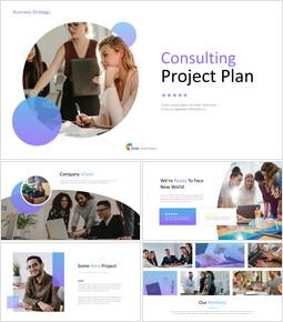 컨설팅 프로젝트 계획 비즈니스 프레젠테이션 PPT_38 slides