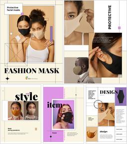 유행병의 패션 마스크 프리젠테이션 피피티_23 slides