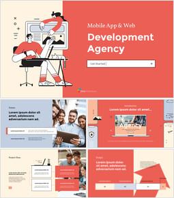 モバイルアプリ&ウェブ開発庁 会社プロファイルテンプレートのデザイン_15 slides