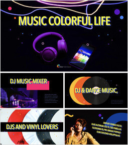 Music Colorful Life presentation slide_35 slides