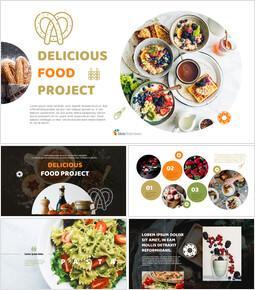 맛있는 음식 프로젝트 파워포인트 템플릿_00