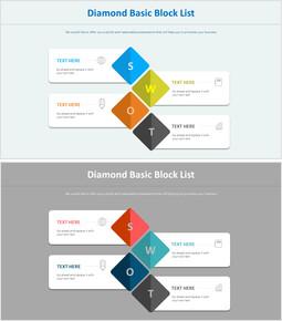다이아몬드 블록 리스트 다이어그램_00