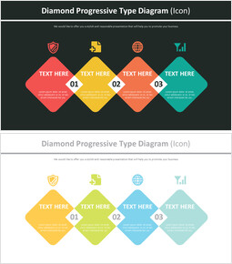 다이아몬드 프로그레시브 타입 다이어그램 (아이콘)_00