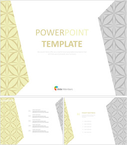 회색과 노란색 패턴 - 무료 PPT 샘플_00