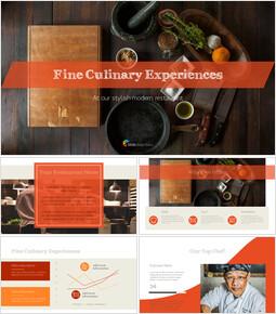 훌륭한 요리(퀴진) PowerPoint 프레젠테이션 템플릿_00