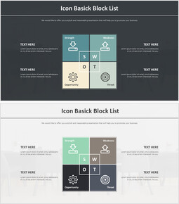 Icon Basick 차단 목록 다이어그램_00