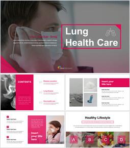 폐 건강 관리 Google 피피티 템플릿_00