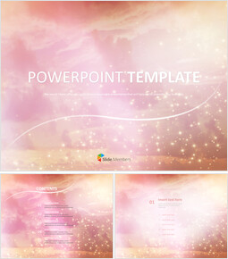 핑크 반짝 배경 - 무료 PowerPoint 템플릿 디자인_00