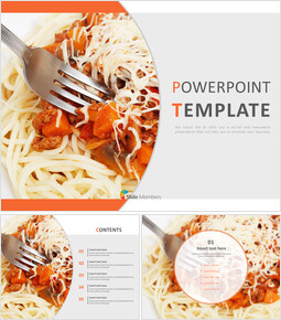 토마토 파스타 - 무료 PPT 샘플_00