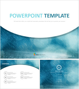 Blue Rainy Background - Free Powerpoint Sample_00