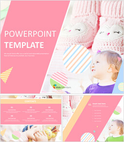 귀여운 아기 - 무료 PowerPoint 템플릿 디자인_00