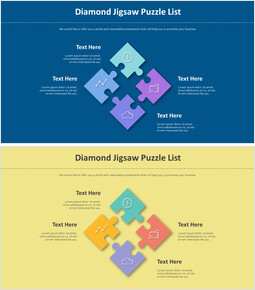 다이아몬드 지그 소 퍼즐 목록 다이어그램_00