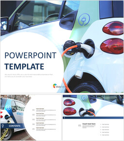 Electrical Cars - Free Presentation Templates_00
