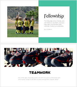 Fellowship_00
