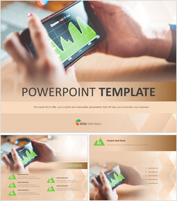 Free Design Template - Stock Trend_00