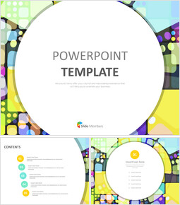 무료 PowerPoint 템플릿 디자인 - 스테인드 글라스 패턴_00