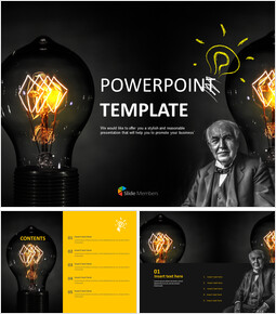 발명과 창의성 - 무료 PowerPoint 템플릿 디자인_00