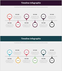 타임 라인 인포 그래픽 다이어그램_2 slides